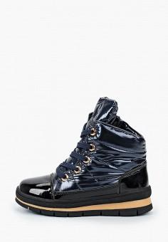 Ботинки, Patrol, цвет: синий. Артикул: PA050AGGJLQ8.