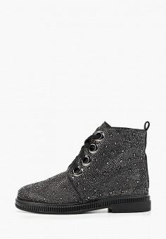 Ботинки, Patrol, цвет: серебряный. Артикул: PA050AWGJQT8. Обувь / Ботинки / Высокие ботинки