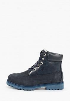Ботинки, Patrol, цвет: синий. Артикул: PA050AWGJRH9. Обувь / Ботинки