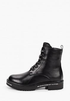 Ботинки, Patrol, цвет: черный. Артикул: PA050AWKFTQ4. Обувь / Ботинки / Высокие ботинки