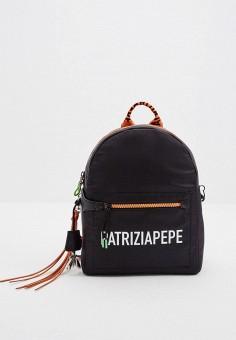Комплект, Patrizia Pepe, цвет: черный. Артикул: PA748BWKMPB2. Аксессуары / Рюкзаки / Рюкзаки