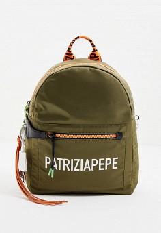 Комплект, Patrizia Pepe, цвет: хаки. Артикул: PA748BWKMPB3. Аксессуары / Рюкзаки / Рюкзаки
