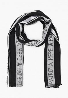 Палантин, Patrizia Pepe, цвет: черный. Артикул: PA748GWKMPD6. Аксессуары / Платки и шарфы