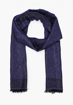 Палантин, Patrizia Pepe, цвет: синий. Артикул: PA748GWKMPD8. Аксессуары / Платки и шарфы