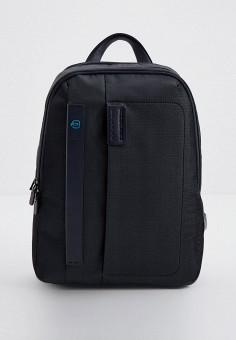 Рюкзак, Piquadro, цвет: синий. Артикул: PI016BMJUAQ7.