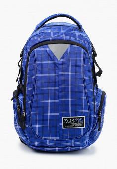 Рюкзак, Polar, цвет: синий. Артикул: PO001BBKFLZ8. Мальчикам / Аксессуары