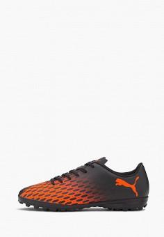 Шиповки, PUMA, цвет: оранжевый. Артикул: PU053AMKAGM1. Обувь