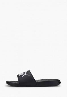 Сланцы, PUMA, цвет: черный. Артикул: PU053AUIHJC6. Обувь / Резиновая обувь
