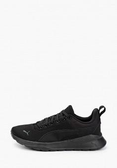 Кроссовки, PUMA, цвет: черный. Артикул: PU053AUIHJJ6.
