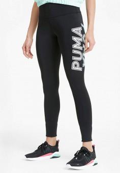 Леггинсы, PUMA, цвет: черный. Артикул: PU053EWIHFS9. Одежда / Брюки / Леггинсы