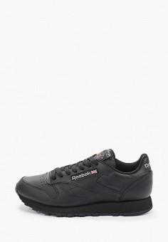 Кроссовки, Reebok Classic, цвет: черный. Артикул: RE005AMUOZ32. Обувь / Кроссовки и кеды / Кроссовки