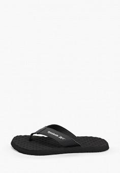 Сланцы, Reebok, цвет: черный. Артикул: RE160AUIUUM2. Обувь / Резиновая обувь