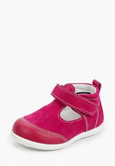 Сандалии, Reima, цвет: розовый. Артикул: RE883AGIIVE5.