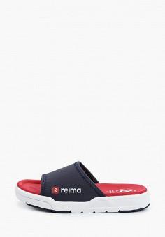 Сланцы, Reima, цвет: синий. Артикул: RE883AKIIVG8.