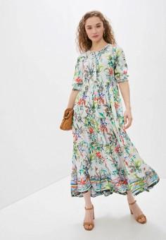 Платье, Savage, цвет: серый. Артикул: SA004EWIYGU0. Одежда / Платья и сарафаны / Повседневные платья