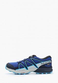 Кроссовки, Salomon, цвет: синий. Артикул: SA007ABJOMZ4.