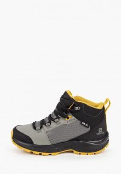 Ботинки трекинговые, Salomon, цвет: серый. Артикул: SA007ABKIPV8. Мальчикам / Обувь / Ботинки