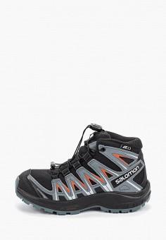 Кроссовки, Salomon, цвет: серый. Артикул: SA007AKFOUG7. Мальчикам / Обувь / Кроссовки и кеды