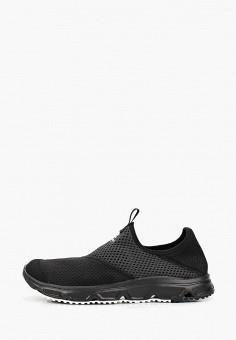 Слипоны, Salomon, цвет: черный. Артикул: SA007AMDSNL9. Обувь
