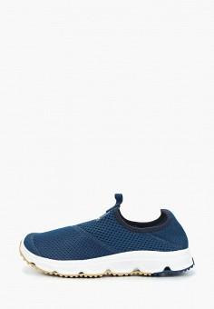 Кроссовки, Salomon, цвет: синий. Артикул: SA007AMDSNM1.