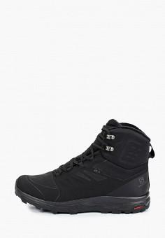 Ботинки трекинговые, Salomon, цвет: черный. Артикул: SA007AMFOVE7.