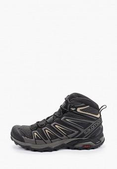 Ботинки трекинговые, Salomon, цвет: серый. Артикул: SA007AMHQYC2. Обувь / Ботинки