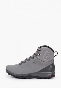 Ботинки трекинговые, Salomon, цвет: серый. Артикул: SA007AMJONT0.