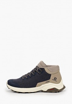 Ботинки трекинговые, Salomon, цвет: бордовый. Артикул: SA007AMJONU3. Обувь