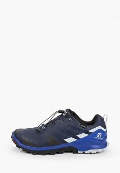 Кроссовки, Salomon, цвет: синий. Артикул: SA007AMJOOA1.