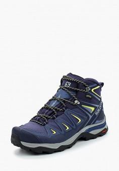 Ботинки трекинговые, Salomon, цвет: синий. Артикул: SA007AWBOMK7.