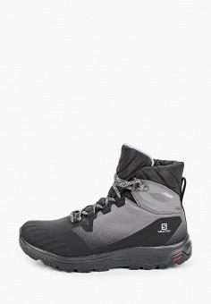 Ботинки трекинговые, Salomon, цвет: серый. Артикул: SA007AWJOOB2.
