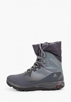 Ботинки трекинговые, Salomon, цвет: серый. Артикул: SA007AWJOOB5.
