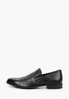 Туфли, Salamander, цвет: черный. Артикул: SA815AMHLYA6.