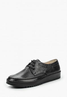 Туфли, Salamander, цвет: черный. Артикул: SA815AMMDL37.