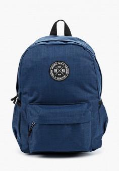 Рюкзак, Sela, цвет: синий. Артикул: SE001BMIVWZ0. Аксессуары / Рюкзаки