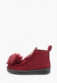 Ботинки, Second Lady, цвет: бордовый. Артикул: SE052AWHCVV3. Обувь / Ботинки / Низкие ботинки