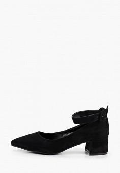 Туфли, Second Lady, цвет: черный. Артикул: SE052AWKCXG0. Обувь / Туфли