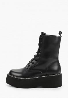 Ботинки, Second Lady, цвет: черный. Артикул: SE052AWKCXG6. Обувь / Ботинки / Высокие ботинки