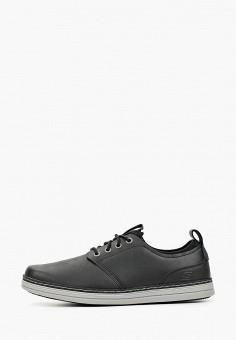 Ботинки, Skechers, цвет: черный. Артикул: SK261AMGFKO5. Обувь / Ботинки / Низкие ботинки