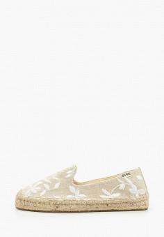 Эспадрильи, Soludos, цвет: бежевый. Артикул: SO023AWJOHB3. Обувь / Эспадрильи