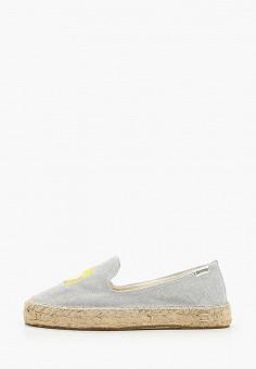 Эспадрильи, Soludos, цвет: серый. Артикул: SO023AWJOHC0. Обувь / Эспадрильи