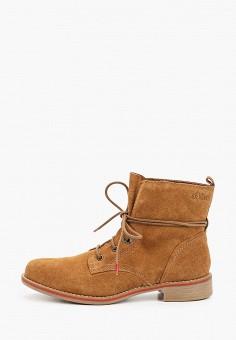 Ботинки, s.Oliver, цвет: коричневый. Артикул: SO917AWKEFN4. Обувь / Ботинки / Высокие ботинки