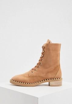 Ботинки, Stuart Weitzman, цвет: бежевый. Артикул: ST001AWJVLG7. Обувь / Ботинки / Высокие ботинки