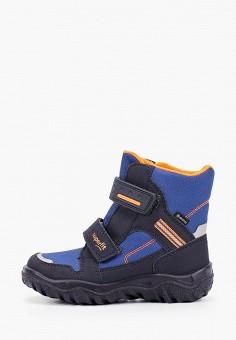 Ботинки, Superfit, цвет: синий. Артикул: SU057ABFVFF2. Мальчикам / Обувь / Ботинки