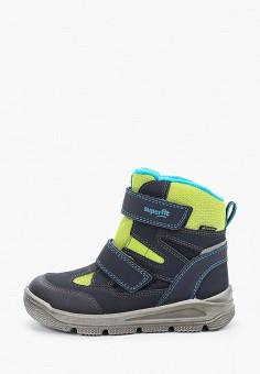 Ботинки, Superfit, цвет: синий. Артикул: SU057ABFVFF6. Мальчикам / Обувь / Ботинки