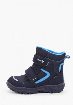 Ботинки, Superfit, цвет: синий. Артикул: SU057ABKHRL6. Мальчикам / Обувь / Ботинки