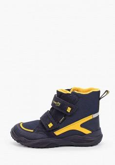 Ботинки, Superfit, цвет: синий. Артикул: SU057ABKHRP2. Мальчикам / Обувь / Ботинки