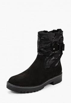 Полусапоги, Tamaris, цвет: черный. Артикул: TA171AWBZOP8. Обувь / Сапоги / Полусапоги