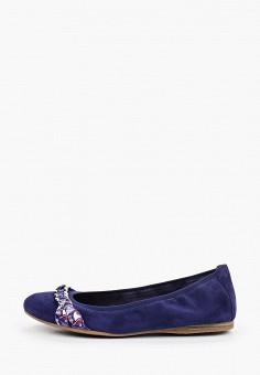 Балетки, Tamaris, цвет: синий. Артикул: TA171AWIJZM5. Обувь / Балетки