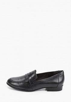 Лоферы, Tamaris, цвет: черный. Артикул: TA171AWIJZV4. Обувь / Туфли / Лоферы